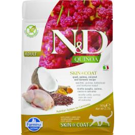 N&D Cat GF Quinoa Skin&Coat Qu