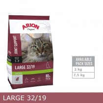 Arion Cat Adult Large Breed7,5