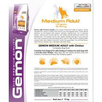 Gemon Medium Adult